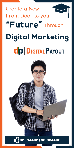 Digital payout -future of digital marketinhg